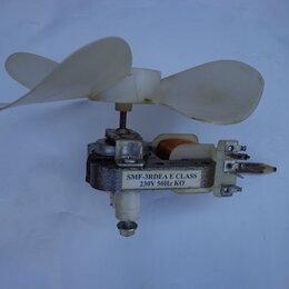 Аксессуары и запчасти - Вентилятор в сборе с двигателем smf-3rdea e class, 0