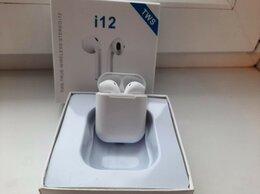 Наушники и Bluetooth-гарнитуры - Новые беспроводные наушники TWS I12, 0