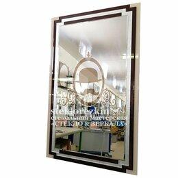Зеркала - Зеркало ©️ №127 со стильной трёхцветной рамкой -…, 0