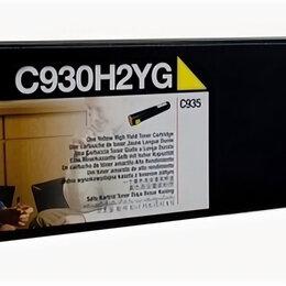 Картриджи - Картридж Lexmark C930H2YG, 0