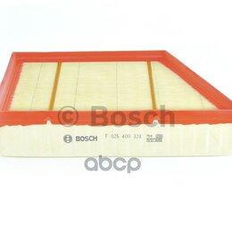 Аксессуары и запчасти - Фильтр Воздушный F026400324  F026400324Bosch, 0