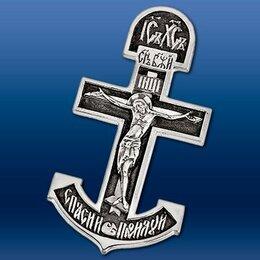 Кулоны и подвески - Крест Якорь Спасения, 0