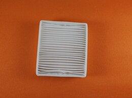 Пылесосы - Фильтр HSM-045 для пылесоса SAMSUNG (DJ63-00672D), 0