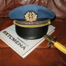 Военные вещи - Фуражка шкипера яхты, 0