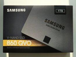 Внутренние жесткие диски - Samsung SSD 860 QVO 1TB, 0