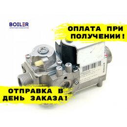 Оборудование для котлов - Газовые клапаны для котлов, 0