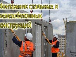 Рабочий -  Требуются работники разных строительных…, 0
