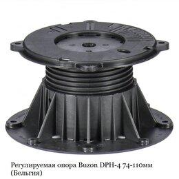 Подложка - Регулируемая опора Buzon DPH-4 74-110мм (Бельгия), 0