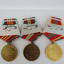 Жетоны, медали и значки - Коллекция медали, 0