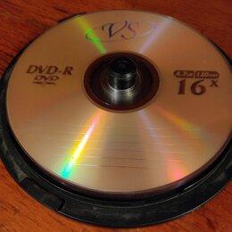 Диски - Пустой диск, 0