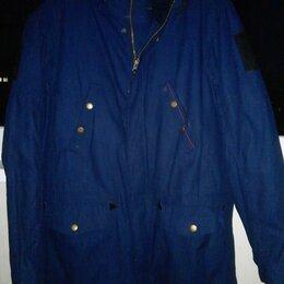 Одежда и аксессуары - Куртка (парка) для военнослужащих (синяя) новая, 0