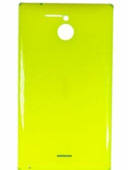 Корпусные детали - Крышка задняя ААА Nok X2 желтый, 0