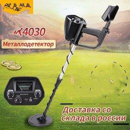 Металлоискатели - Металлоискатель 4030 новый с чеком упаковка, 0