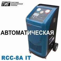 Оборудование для автокондиционеров - Установка для заправки автомобильных кондиционеров, 0