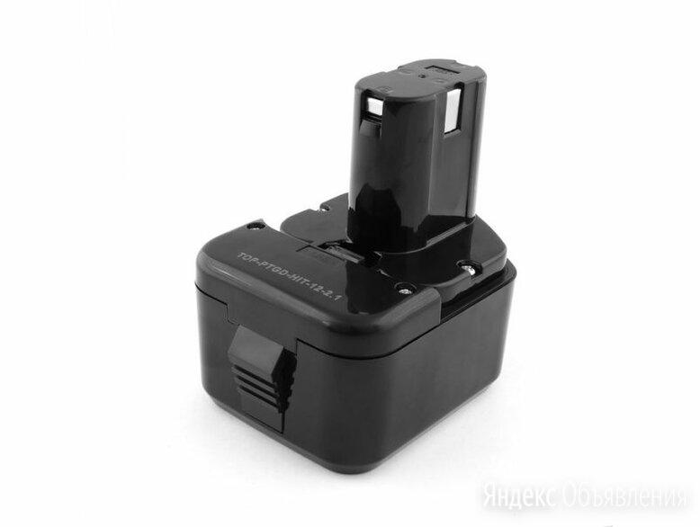 Аккумулятор для Hitachi EB1220RS (12V, 3.0Ah, Ni-Mh) по цене 2370₽ - Аксессуары и запчасти для ноутбуков, фото 0