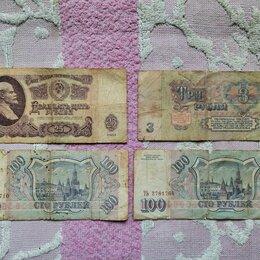 Монеты - Монеты и банкноты, 0
