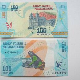 Банкноты - Банкнота Мадагаскар 100 ариари 2017 год Новая., 0