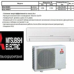 Кондиционеры - Сплит-система Mitsubishi Classic Inverter HR…, 0