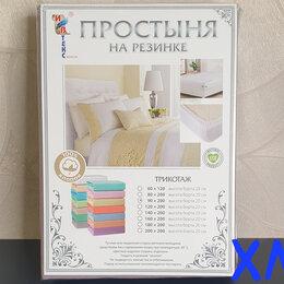 Постельное белье - Простынь трикотаж на резинке 90х200 хлопок Иваново, 0
