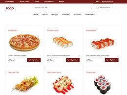 IT, интернет и реклама - Сайт и мобильное приложение для доставки еды…, 0