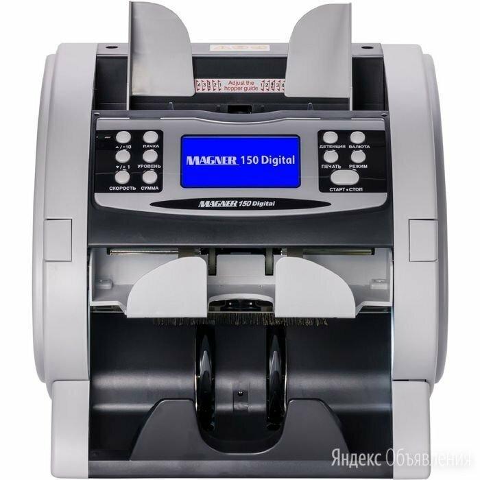 Счетчики и детекторы банкнот Magner (Магнер) по цене 13000₽ - Детекторы и счетчики банкнот, фото 0