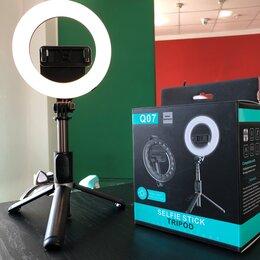 Осветительное оборудование - Кольцевая лампа аккумуляторная , 0