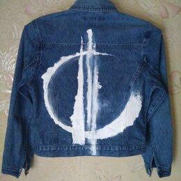 Джинсы - Куртка джинсовая в единственном экземпляре, 0