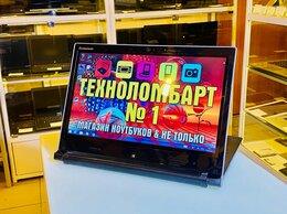 Ноутбуки - Сенсорный-Трансформер Lenovo Flex с GeForce 820M, 0