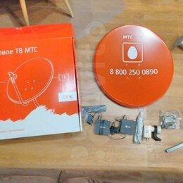 Спутниковое телевидение - Спутниковый комплект МТС на два ТВ, 0