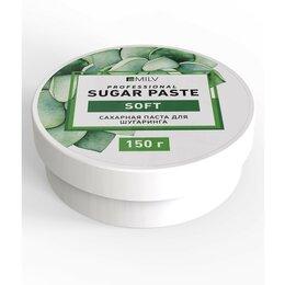 Депиляция и эпиляция - Сахарная паста для шугаринга «Sugar», мягкая, 150 г, 0