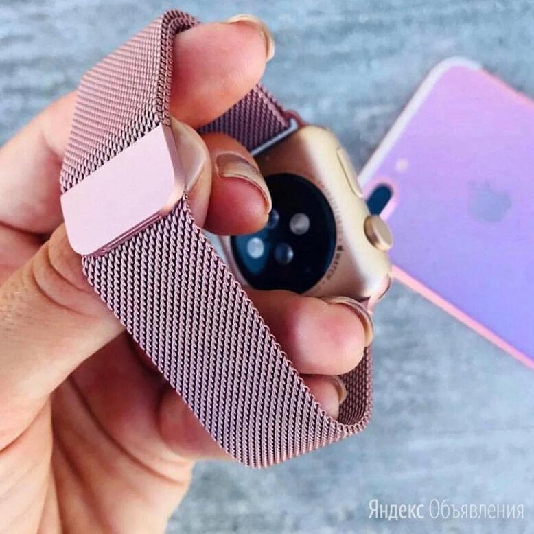 Ремешок для Apple Watch (миланская петля) по цене 1490₽ - Ремешки для умных часов, фото 0