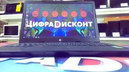 Ноутбуки - HP i5-8250U 8Гб 1000Гб MX110 На Гарантии! , 0