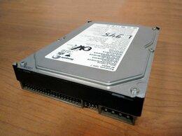 """Внутренние жесткие диски - Жесткий диск 3.5"""" 40Gb IDE, 0"""