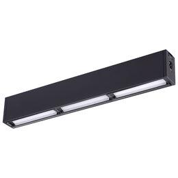 Торшеры и напольные светильники - Светильник Волвошер для модульной системы Ratio Novotech 358106 RATIO 1xLED max , 0