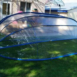 Павильоны для бассейнов - Складной купол павильон для бассейна Летотент 550х850 овальный (9 дуг L300 см), 0