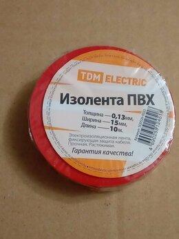 Изоляционные материалы - ИЗОЛЕНТА TDM Electric ПВХ 0,13Х15ММ 10М КРАСНАЯ, 0