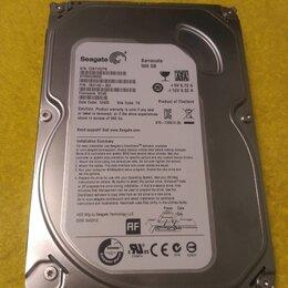 Жёсткие диски и SSD - Жесткий диск 500, 0