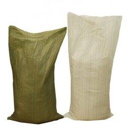 Мешки для мусора - Мешки для мусора полипропиленовые, 0