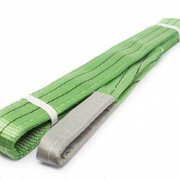 Грузоподъемное оборудование - Строп текстильный ленточный 2т  5,5м  СТП 2/5500, 0