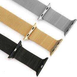 Аксессуары для умных часов и браслетов - HOCO Milanese Loop миланский браслет для Apple…, 0