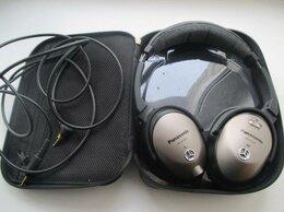 Наушники и Bluetooth-гарнитуры - Наушники Panasonic RP-HC300, 0