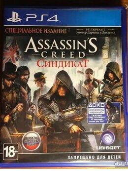 Игры для приставок и ПК - Assassins Creed Syndicate (Специальное издание) , 0
