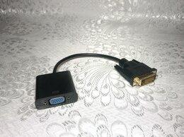 Компьютерные кабели, разъемы, переходники - Конвертер переходник DVI-D VGA эмулятор монитора, 0