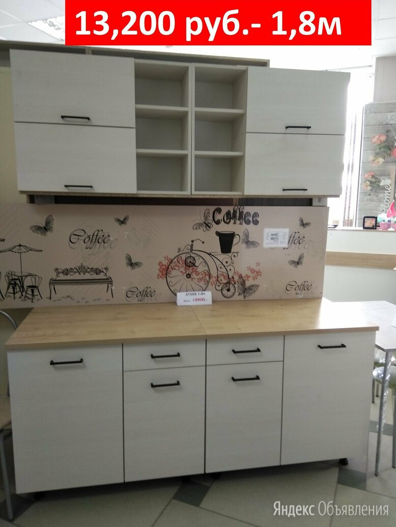 Кухня модульная Блок 1,8м по цене 13200₽ - Мебель для кухни, фото 0