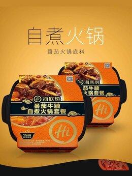 Продукты - Азиатская еда / Саморазогревающаяся лапша Hi Hot…, 0