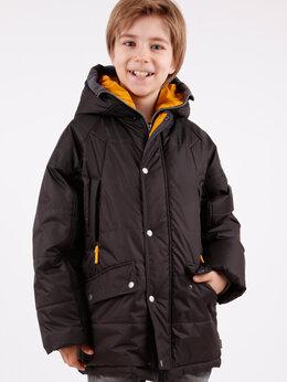 Куртки и пуховики - Куртка для мальчика Gulliver р.134, 0