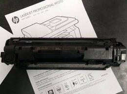 Картриджи - Картридж лазерный HP 85A (CE285A), 0