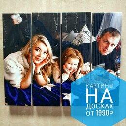 Картины, постеры, гобелены, панно - картина на досках 40х30см, 0