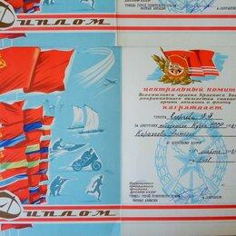 Документы - Наградные документы СССР, 0