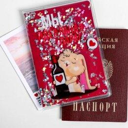 """Обложки для документов - Обложка на паспорт """"Мы идеальная пара"""", 0"""